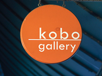 Kobo Gallery in Savannah GA.